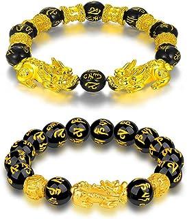 N/ A 2 Pezzi di Bracciali in Amuleto Feng Shui per Uomo e Donna, Attirano Un Ricchezza Bracciale, Bracciale Portafortuna R...