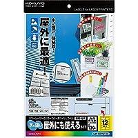 コクヨ カラーレーザー カラーコピー フィルムラベル 耐水 光沢 12面 LBP-OD112T-10 Japan