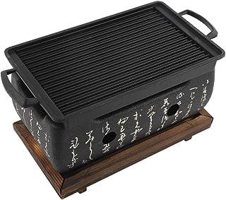 Japansk stil grill mini hushåll BBQ kolspis med trådnät grill och träbas Hibachi för Yakiniku Takoyaki camping (med rostfr...
