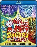 ウルトラマンUSA Blu-ray[Blu-ray/ブルーレイ]