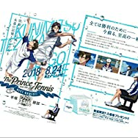 フライヤーテニスの王子様 BEST GAMES 手塚vs跡部