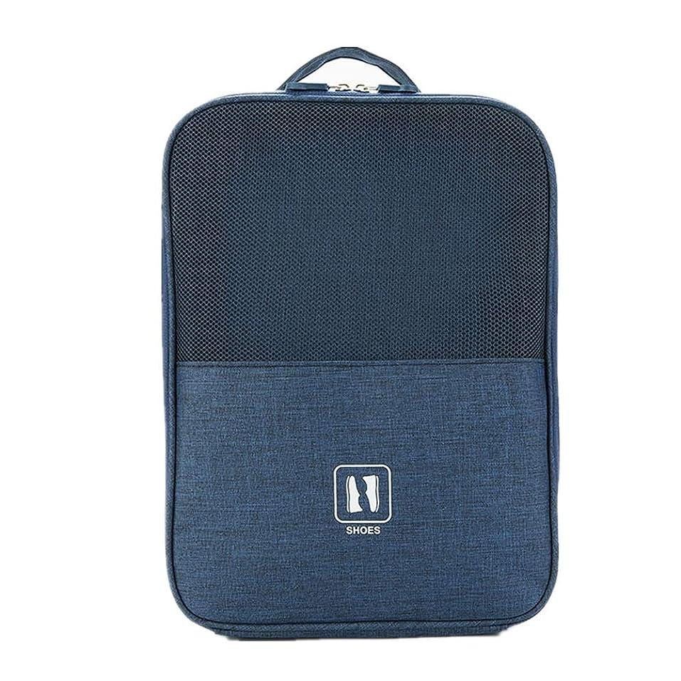 交換不利野心的旅行用品服装鞋履化妆品内衣袋 靴収納袋ボックストラベル収納バッグ防水トラベルアクセサリーストラップ収納袋 衣類圧縮バッグ (色 : Blue, Size : Free size)