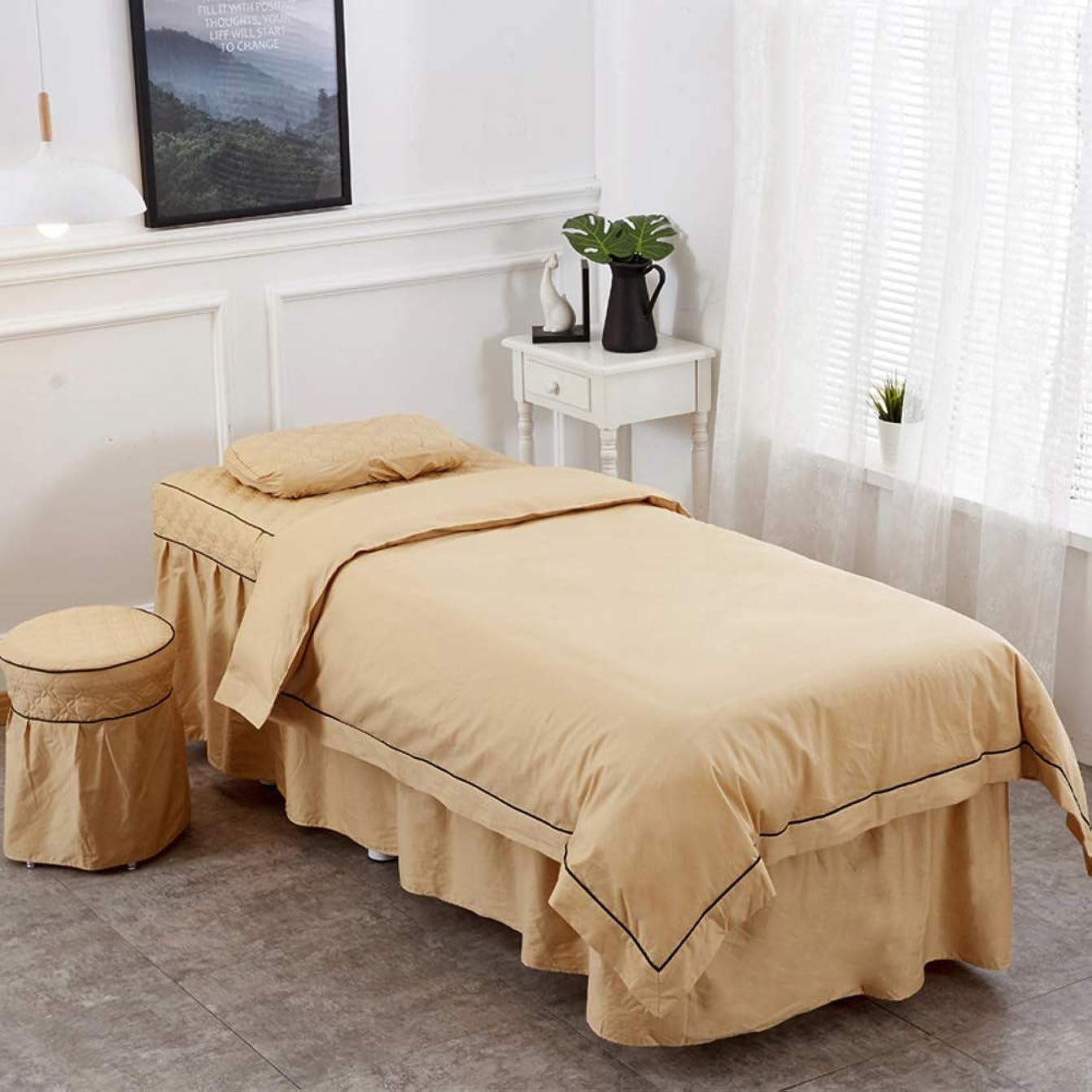 繁殖合理化祝う単色 マッサージ テーブル シート セット, 4 pc ベッドスプレッ の ビューティー サロン スパ スカート シート 毛布カバー 枕 チェアカバー ベッド-E 185X70cm