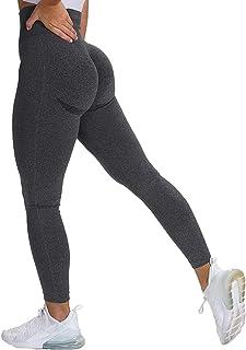 Peer Women's High Waist Contour Seamless Workout sport Leggings Yoga Pants Non See Through Tights Tummy Control Running Pants