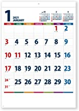 新日本カレンダー 2021年 カレンダー 壁掛け カラーラインメモ ビター NK158