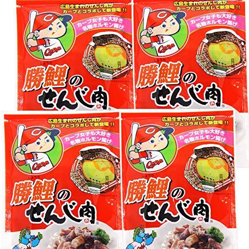 【広島名産】 カープ勝鯉のせんじ肉 4袋セット(65g×4) ホルモン珍味せんじがら 【大黒屋食品】