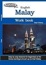 Learn Malay work book: Bahasa Melayu (Midianpress Book 5)