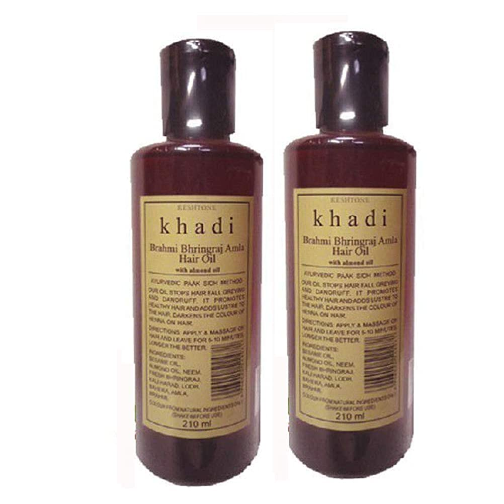 方言ボトルネックスチュワード手作り カーディ ブラミ ブリングジ アムラ ヘアオイル 2本セット KHADI Brahmi Bhringraj Amla Hair Oil with almond oil 2set