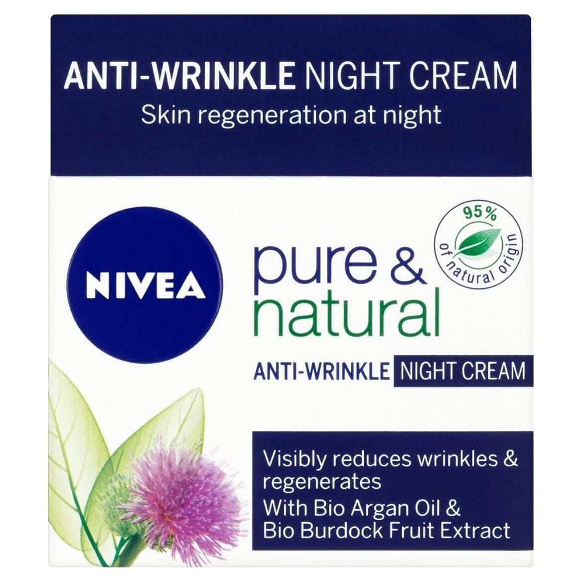 アクロバット取り戻す土[Nivea ] ニベアのVisageピュア&ナチュラルアンチリンクルナイトクリーム(50ミリリットル) - Nivea Visage Pure & Natural Anti Wrinkle Night Cream (50ml) [並行輸入品]