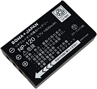 RICOH Caplio 300G 400G 500G の DB-43 互換 バッテリー リコー 対応 【ロワジャパンPSEマーク付】