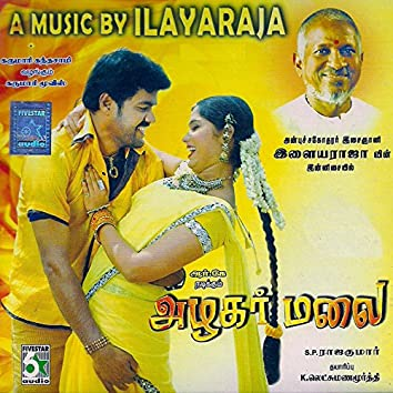 Azhagar Malai (Original Motion Picture Soundtrack)