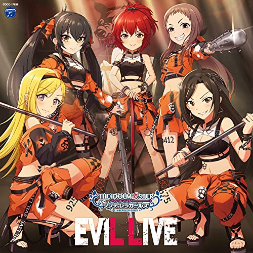 【Amazon.co.jp限定】THE IDOLM@STER CINDERELLA GIRLS STARLIGHT MASTER GOLD RUSH! 08 EVIL LIVE(メガジャケ付)