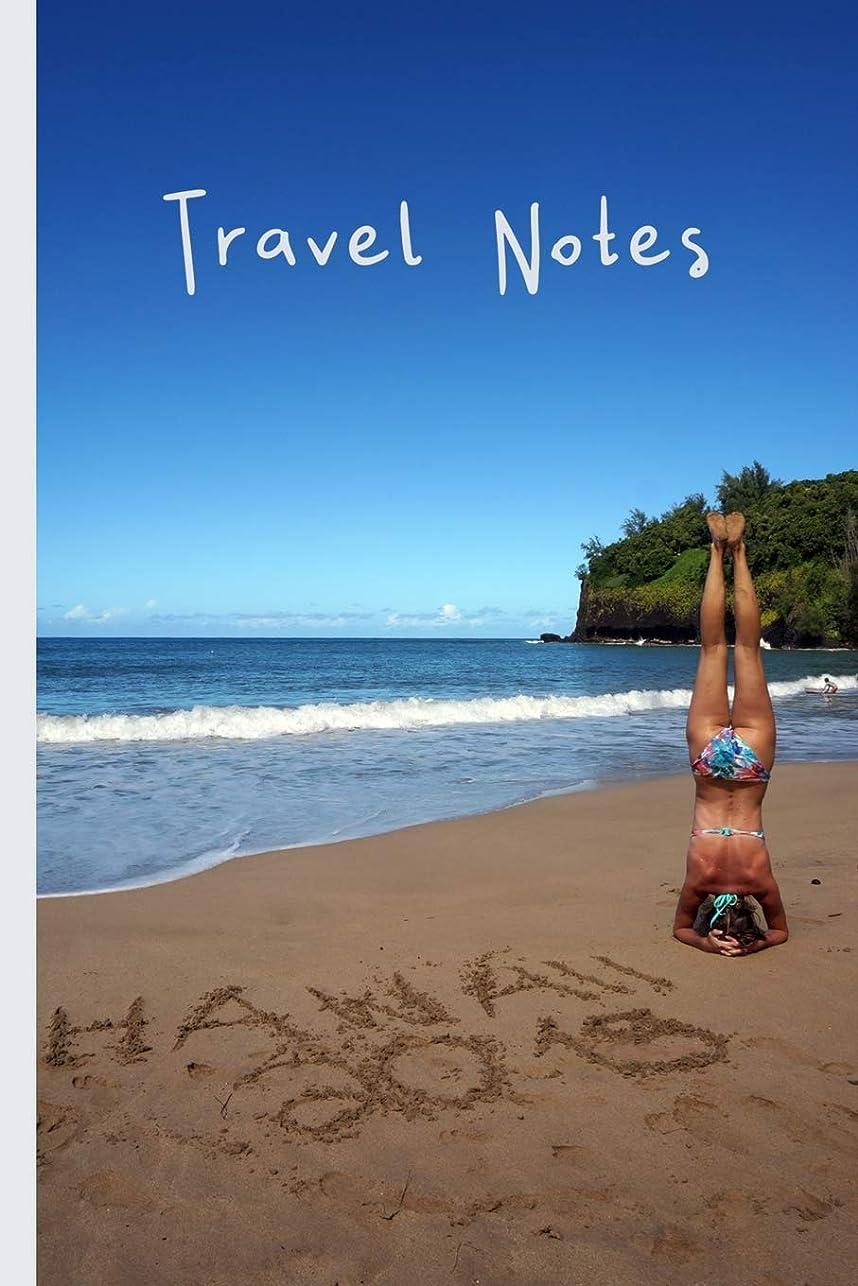 特徴づける雪だるま置換Travel Notes: Notebook & Journal Or Diary For Hawaii 2019 Travellers & Yoga Fans As Gift, Date Line Ruled Paper (120 Pages, 6x9