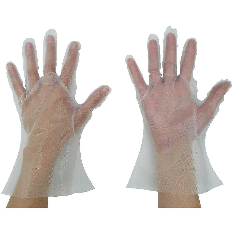ヘビバックグラウンド軍団東京パック 緊急災害対策用手袋ニューマイジャスト簡易50L 半透明 KN-L ポリエチレン使い捨て手袋