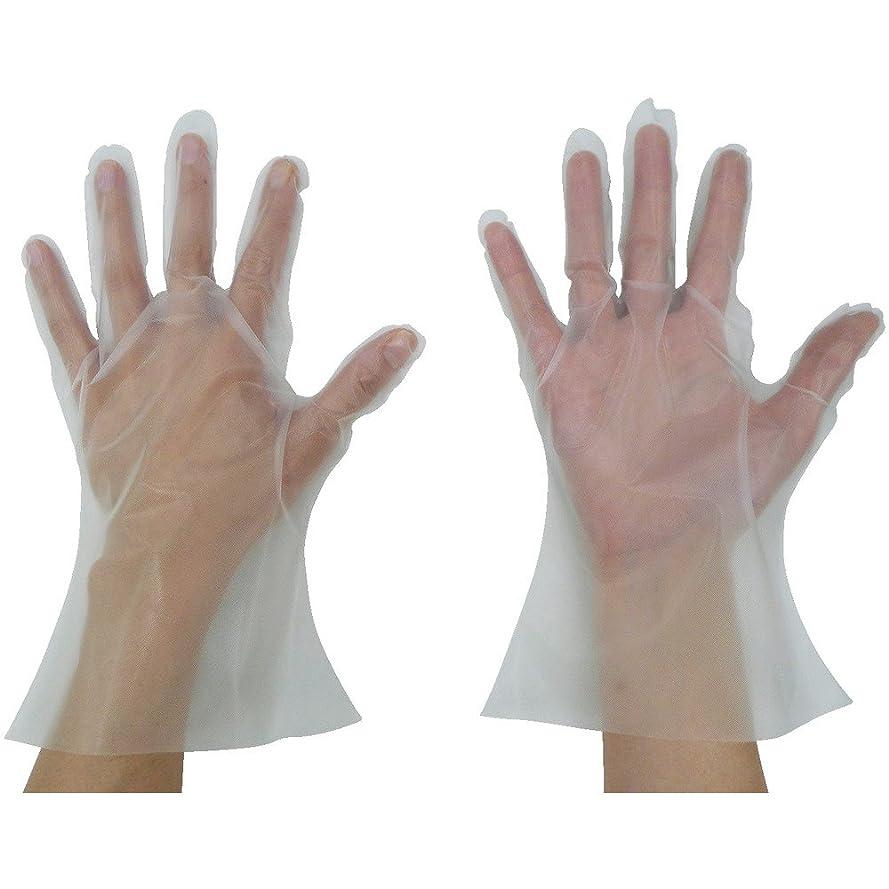 チューインガム土地無法者東京パック 緊急災害対策用手袋ニューマイジャスト簡易50M 半透明 KN-M ポリエチレン使い捨て手袋