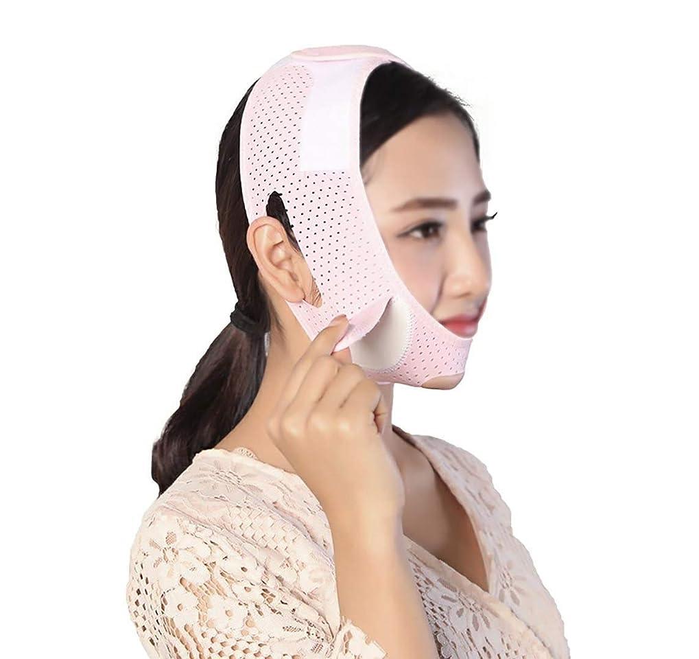 アンソロジーギャラントリーバブル顔と首を持ち上げる術後弾性セットVフェイスマスクは、チンV顔アーティファクト回復サポートベルトの収縮の調整を強化します。