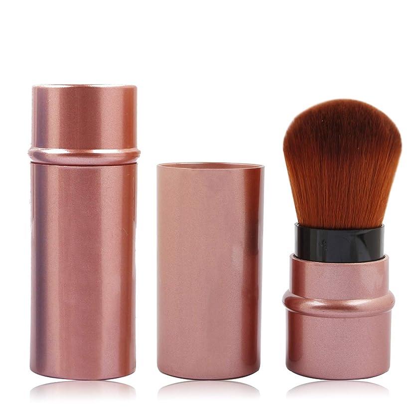 タクト合体傾向がありますMAANGEファンデーションブラシ メイクブラシ 化粧筆1本 伸縮式デザイン スライド式 チークブラシ フェイスパウダーブラシ 高級繊維毛 超柔らかい 旅行 化粧ブラシ携帯用(ローズゴールド)