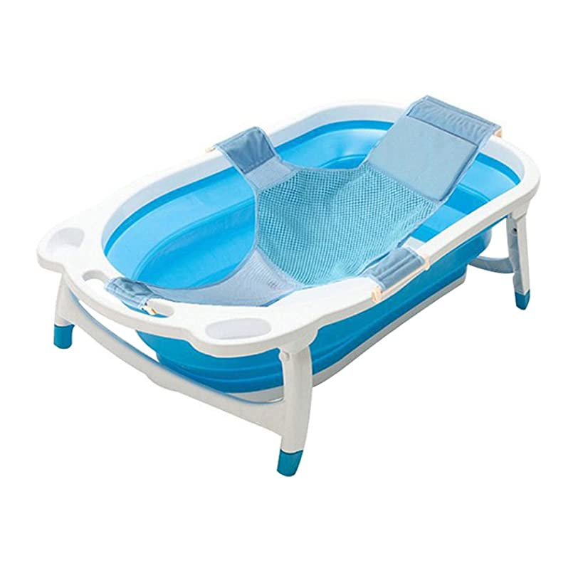 Kidsmile Baby Portable Collapsible Bathing Tub with Non-Slip Mat, Foldable Shower Basin with Infant Sling, Comfort Folding Baby
