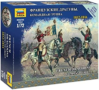 ZVEZDA 6818 - French Dragoons. Command Group 1812-1814 - Unpainted Plastic Soldiers Kit - Scale 1:72 20 Figures 1
