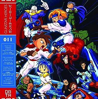 Gunstar Heros Original Soundtrack