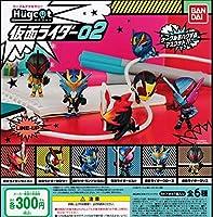 ハグコット 仮面ライダー02 [全6種セット(フルコンプ)] ガチャガチャ カプセルトイ