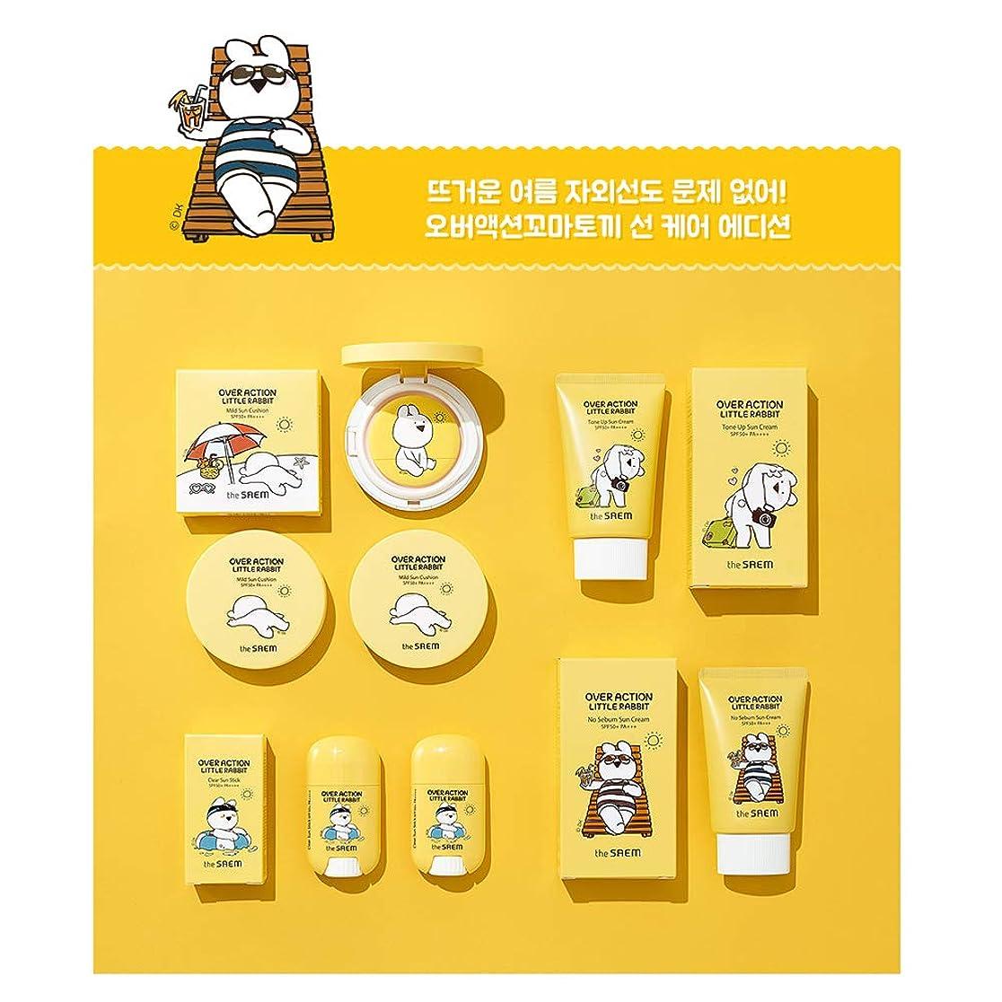韓国語約束する明らかに【The Saem】ザセム エコ アース パワー ノーシバーム サンクリーム/Over Action Little Rabbit Edition No Sebum Sun Cream