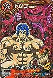 トリコ イタダキマスター 第6弾【三ツ星レア】トリコ(威嚇)15連 釘パンチ