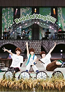 日比谷野外大音楽堂 Road of Negiiiiiii ~Negicco One Man Show~ 2015 Summer [DVD]