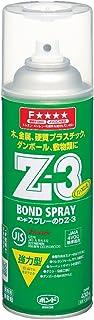 コニシ ボンド スプレーのりZ-3 ガス抜きキャップ 430ml #63427