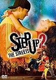 ステップ・アップ2:ザ・ストリート デラックス版 [DVD] image