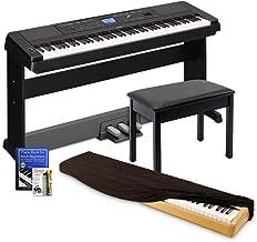 Yamaha DGX660 Digital Piano Education Bundle, Black with Yamaha BB1 Bench and Dust Cover