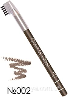 VIVIENNE SABO COUP DE GENIE Brow Pencil 1.4 g 002 Warm Greay
