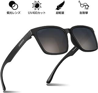 サングラス 偏光 メンズ ウェリントン型 サングラス ミラーレンズ 超軽量フレーム アジア鼻フィット 超抗衝撃 ゴルフ・自転車・ドライブ・ランニング・釣り・登山・スキーなどスポーツにも最適 メンズ & レディース用
