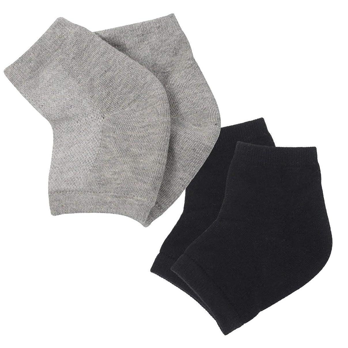 スカルク人里離れた六保湿ソックス ツルツル 乾燥 くだけ 簡単 洗える シリコン 指だし 削らない 2足組セット ブラック グレー