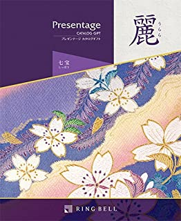 CONCENT カタログギフト リンベル プレゼンテージ・麗(うらら) 〔七宝(しちほう)〕