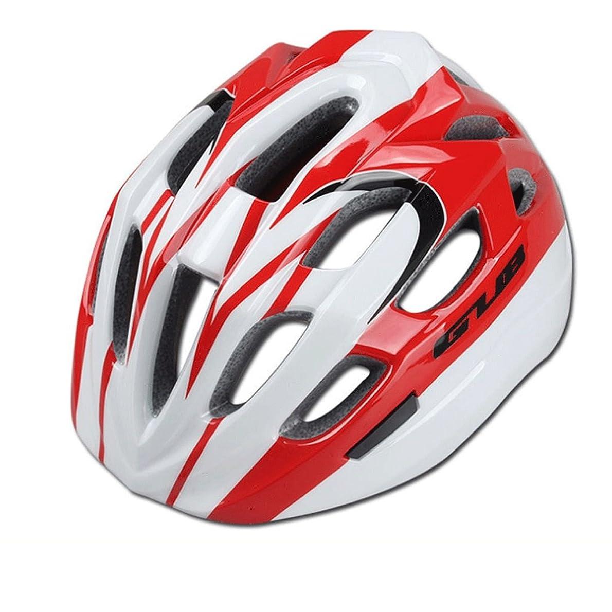 半球雪の二週間ヘルメットの色の乗り物の子供のヘルメット軽量通気性の折り畳み式のマウンテンワンピース自転車日の保護装置(頭周囲53-58CM) (色 : 白)
