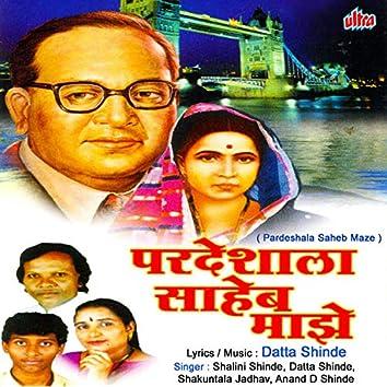 Pardeshala Saheb Maze