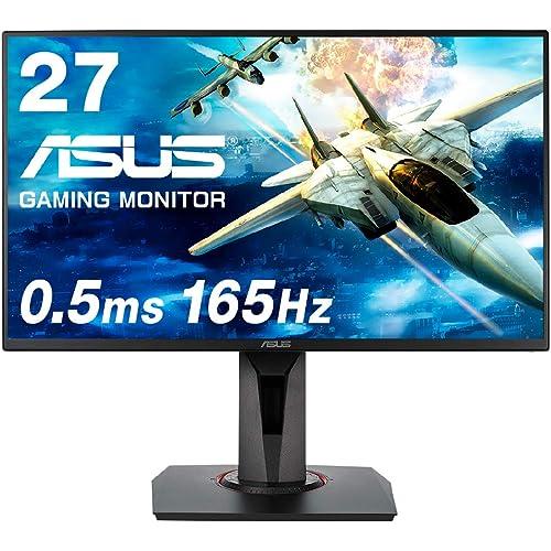 1位:ASUS ゲーミングモニター VG278QR 27インチ(画像はAmazon.co.jpから引用)