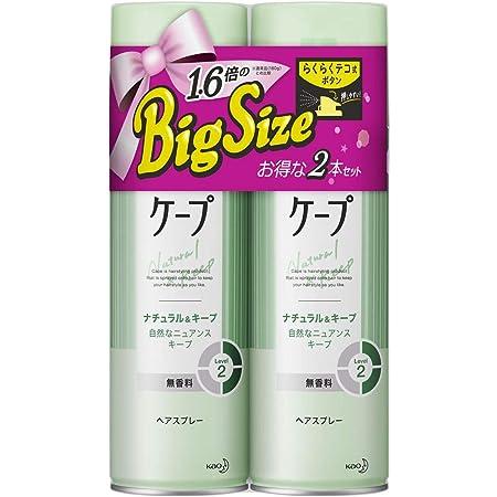 【まとめ買い】 ケープ ナチュラル & キープ 無香料 特大 300g×2個 セット