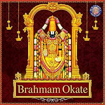 Brahmam Okate