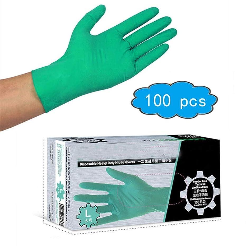 早める理容室木使い捨てニトリル手袋、100箱、厚くて耐久性のある、緑、ニトリル研究所、耐油性、酸およびアルカリ、食品用手袋 (Color : Green, Size : L)