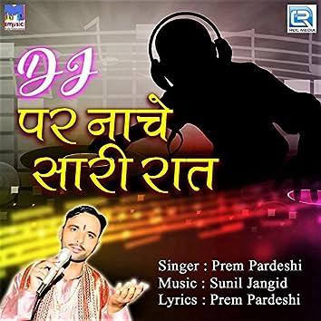 DJ Par Nache Sari Raat