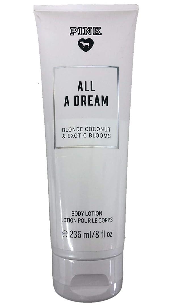 中国女王マネージャーVictoria seacret/ボディクリーム/All a dream/ヴィクトリアシークレット/ビクトリアシークレット/All a dreme blonde coconut Lotion & Exdtic Blooms