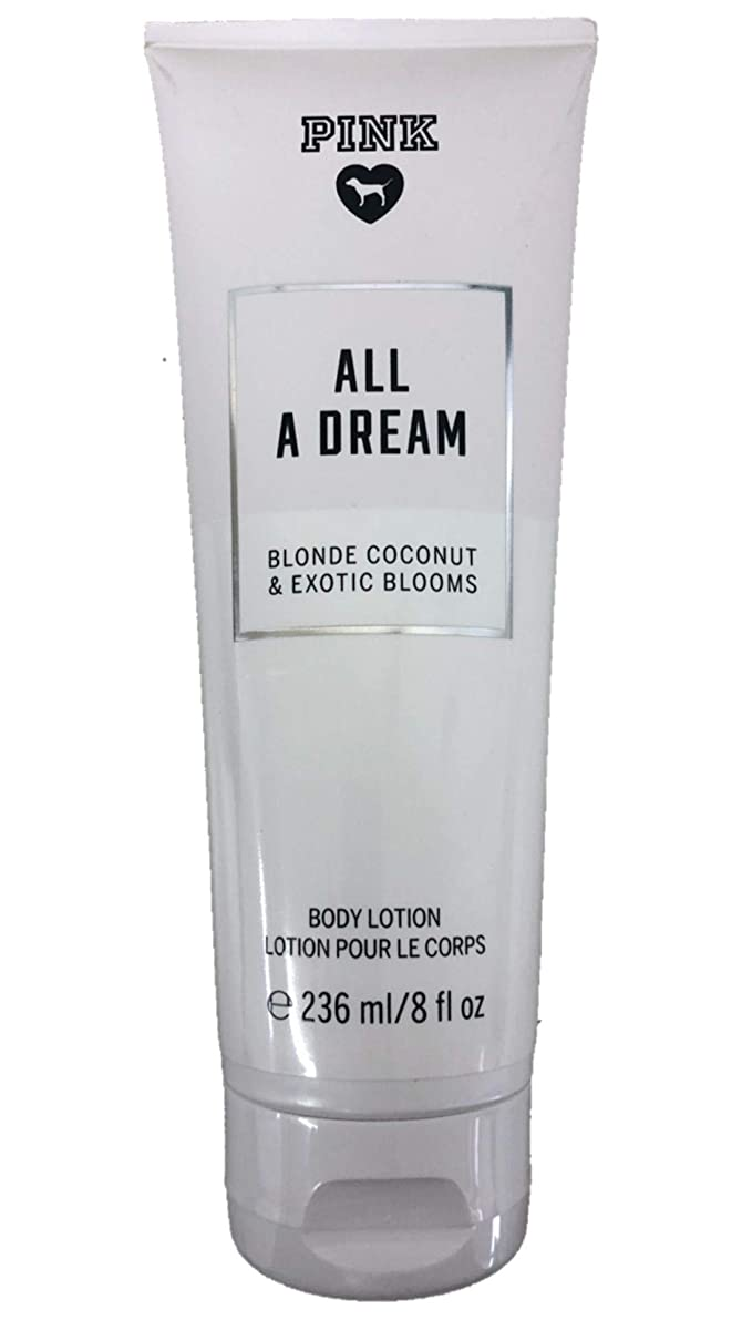 ピカソ処方する金額Victoria seacret/ボディクリーム/All a dream/ヴィクトリアシークレット/ビクトリアシークレット/All a dreme blonde coconut Lotion & Exdtic Blooms