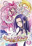 スイートプリキュア♪ Vol.7[DVD]