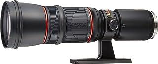 Kowa テレフォトレンズ/スコープ PROMINAR 500mmF5.6FL 標準キット(キヤノン用) TP556-C
