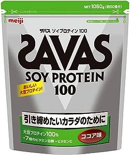 【2個セット】明治 ザバス ソイプロテイン100 ココア味【50食分】 1,050g ×2袋