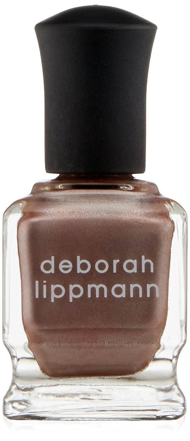 制限する庭園国民投票[Deborah Lippmann] [ デボラリップマン] ララバイ オブ ブロードウェイ LULLABY OF BROADWAY とても乾きが速く筋になりにくいクロームシリーズ 美しいアッシュローズのクロームは肌馴染みもよく 贅沢にきらめく仕上がりです 内容量:15mL