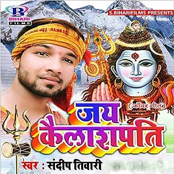 Jai Kailashpati