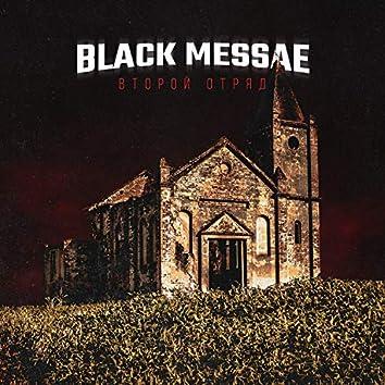 Black Messae